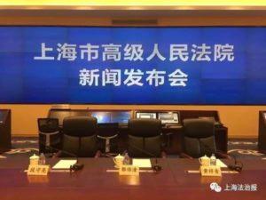 """一名律师成""""套路贷""""帮凶被判刑!上海高院释放""""严惩""""信号"""
