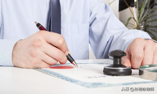 公证债权文书的强执与执行问答