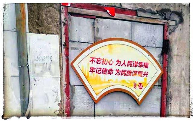 """上海市旧改动迁征收中的""""按户补偿"""""""